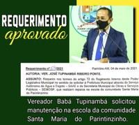 Babá Tupinambá tem requerimento atendido e escola da comunidade Santa Maria do Parintinzinho receberá manutenção